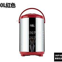 INPHIC-不鏽鋼保溫桶奶茶桶咖啡果汁豆漿桶 商用8L10L12L雙層保溫桶-10L紅色_S3237B