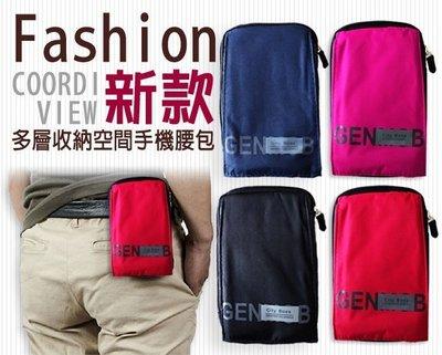 塗鴉扣環腰包*5.5吋 5.9吋 多層收納/防潑水/腰包/收納/手機套