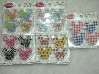 *凱西小舖*日本進口正版米奇MICKEY頭型造型夾子.花/草莓/點點/格紋/斑馬紋*5選1