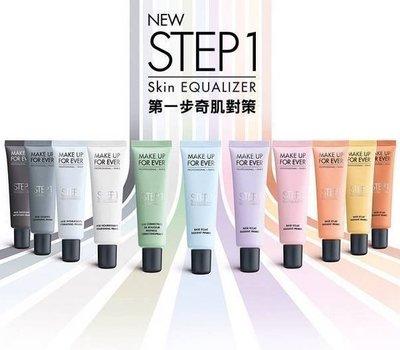 ~~彩妝名師~~ Make up for ever 2015首發暢銷品   第一步奇肌對策STEP1   中...