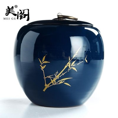 茶葉罐霽藍釉茶具霽藍密封罐醒茶葉罐zg