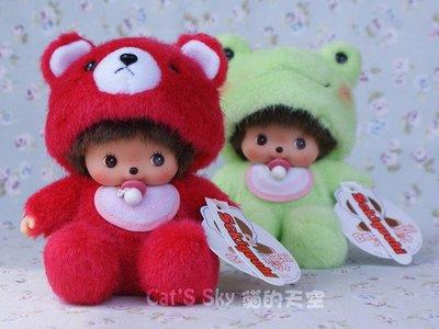 《Cat Sky》日本進口.動物裝扮.紅色熊寶寶BEBI MONCHHICHI嬰兒夢奇奇