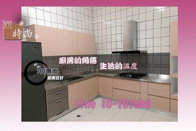 櫻花-歐化除油煙機-渦輪變頻3D環吸系列 DR7790ASXL 廚具工廠直營-101時尚廚房設計 特價中