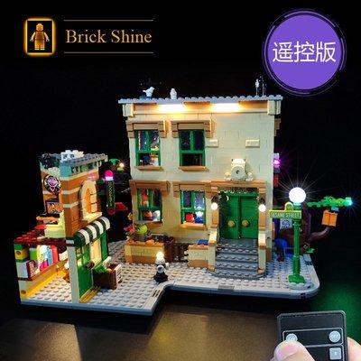 現貨 燈組 樂高 LEGO 21324 芝麻街 IDEAS 系列  全新未拆  BS燈組 原廠貨