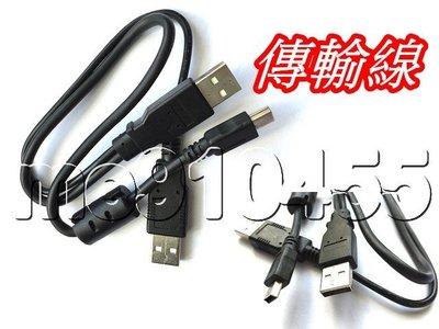 外接硬碟線 2A公 Mini 5 PIN 雙頭 移動硬碟線 供電線 2.5吋 3.5吋 硬碟 外接盒 電源線 有現貨 台南市