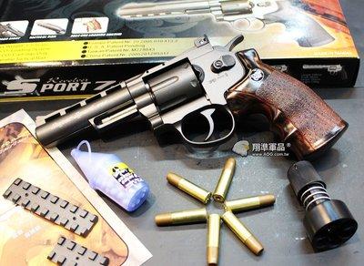 【翔準國際AOG】黑色 4吋~WG CO2 全金屬左輪手槍~超強初速!! (701型)~ D-WG007