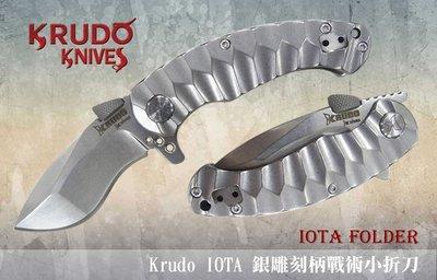 【angel 精品館 】Krudo IOTA 銀色雕刻柄戰術小折刀