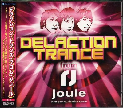 八八 - Dela Trance From Joule - 日版 CD SPRING BREAK 4 SKIPS