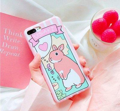 韓國粉色可愛小兔子iPhone6/6s/plus手機殼iphone7/7plus創意全包軟殼潮女~粉紅豬小兔~