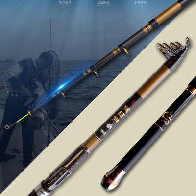 勁松品牌碳素海竿拋竿釣魚套裝超硬輕細遠投甩竿品牌漁具手海兩用