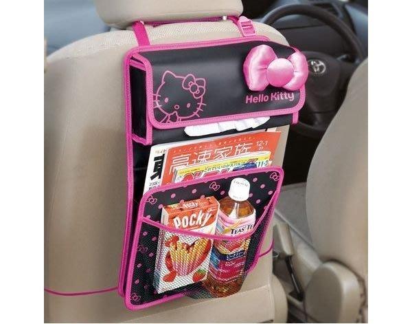 剁手價 出清區 日本帶回 KITTY車用罝物袋 雜誌袋 面紙套 黑配粉 864254 通販 奶爸商城