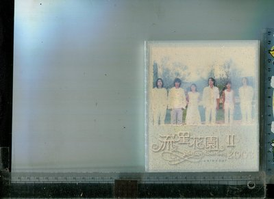 流星花園II 2003 限量月曆(7張卡片) F4 言承旭 周渝民 吳建豪 朱孝天 大S 吳佩慈