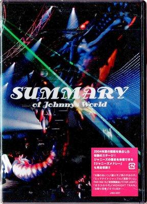 SUMMARY of Johnnys World 全新日版DVD 2區 再生工場1 03