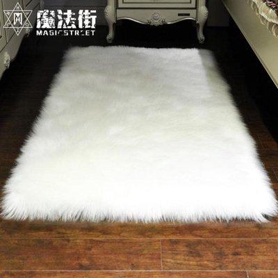 白色毛毛床邊地毯臥室滿鋪可愛仿羊毛地毯...