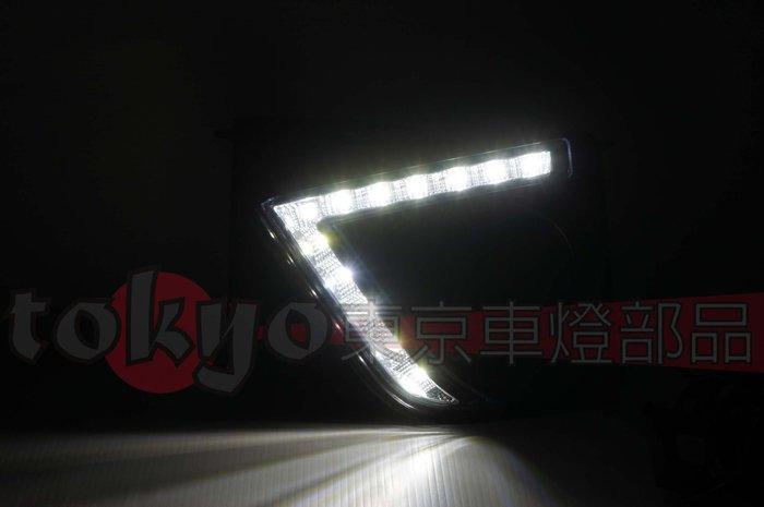 @Tokyo東京車燈部品@TOYOTA 豐田 ALTIS 14 15 16年 霧燈框 LED單色 劍形燈眉