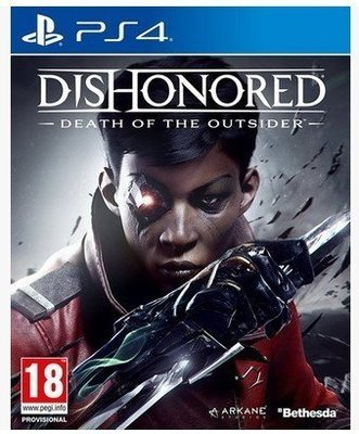 ps4遊戲PS4 游戲 二手 羞辱界外魔之死 Dishonored Death of the Out