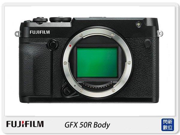 ☆閃新☆Fujifilm 富士 GFX 50R BODY 機身(GFX50R,恆昶公司貨)