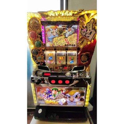 柯先生日本原裝SLOT斯洛拉霸機台 水戶黃門喝 黃門 喝在家享受聲光大型遊戲機台電動玩具電玩機台出租業務2980元一個月