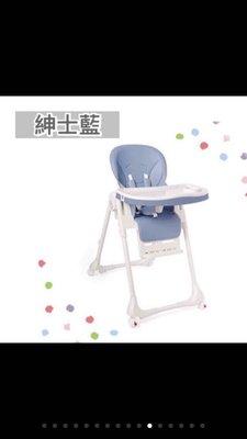 💯現貨 檢驗合格 餐椅 可面交 兒童餐椅 多功能兒童餐椅 用餐椅 摺疊餐椅