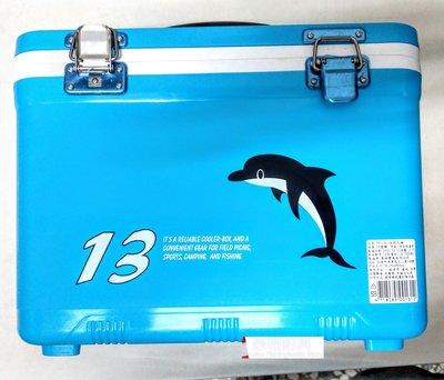 冰寶Th13冰桶冰箱 ~豪福釣具小舖~[Haofoo]