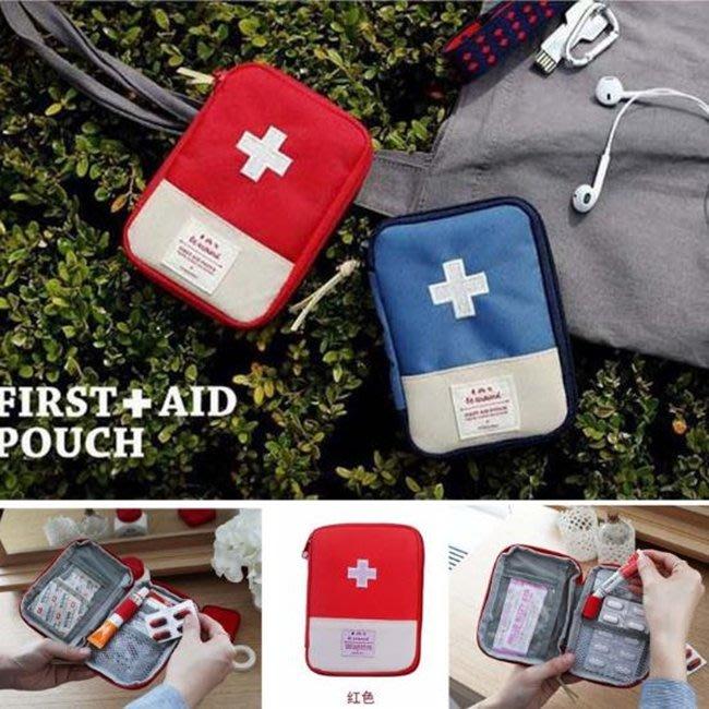 客製化 旅行醫藥包(大號) 旅行收納袋 藥品袋(LOGO) 禮贈品 環保袋 急救包 醫藥包【S330004】塔克玩具