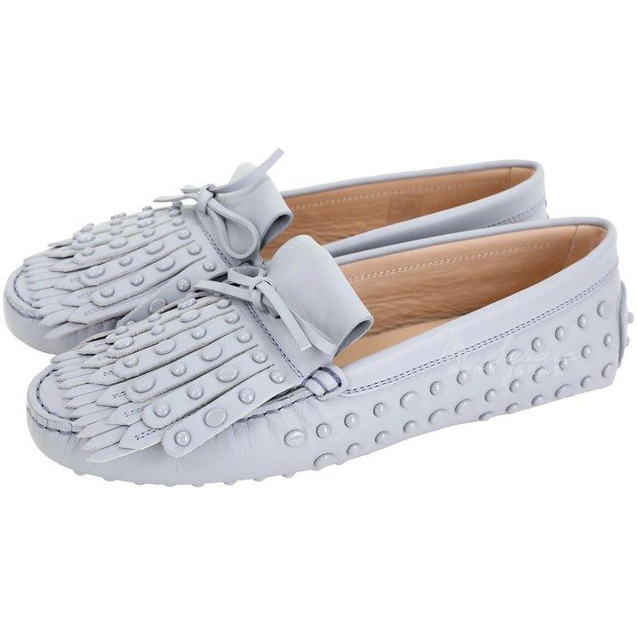 米蘭廣場 TOD'S Gommino frange 流蘇飾片休閒豆豆鞋(灰藍色) 1840638-85
