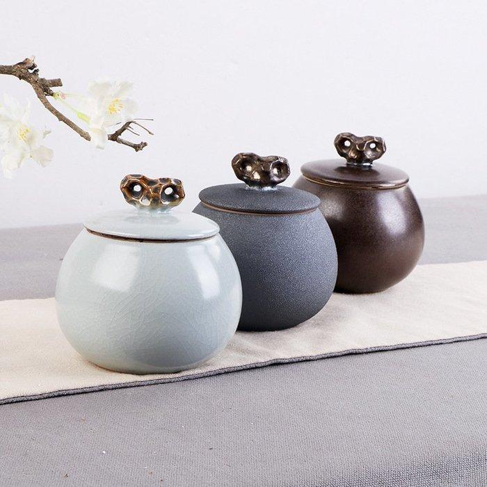 旅行茶具 茶具組 陶瓷茶具窯變釉汝窯復古粗陶陶瓷密封罐小號茶葉罐