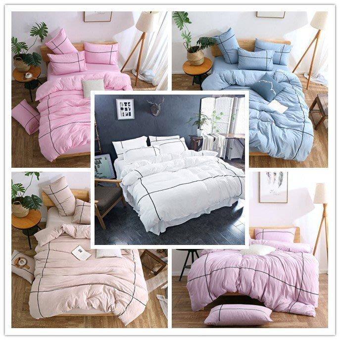 現貨 免運現貨 水洗棉四件組 床包四件組 白色 粉色 純色床單 被套 1.8m床 酒店被套 賓館 學生宿舍床1.2米 3件套 柔軟