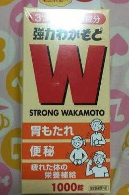 WAKAMOTO 若元 (1000錠) 4瓶免運