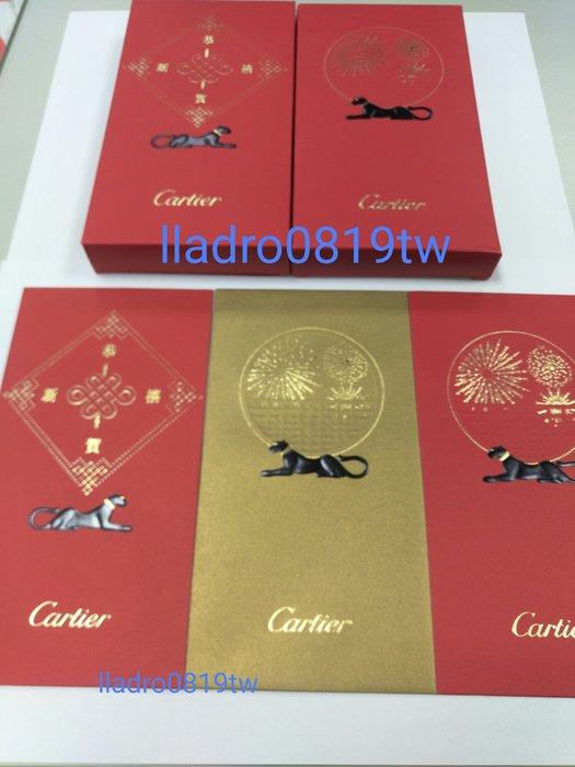 全新(20入盒裝)Cartier 卡地亞 紅包袋 黑豹 2款 珍藏釋出 精品紅包 名牌(另燈籠金豹 LV GUCCI)