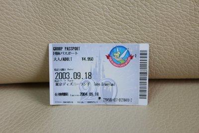 日本 東京 迪士尼 Tokyo Disneyland 門票 存根 票根 入館券 入場券 收藏