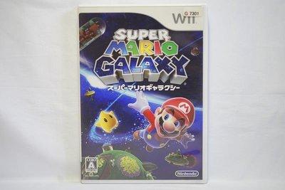 日版 Wii 超級瑪利歐銀河 SUPER MARIO GALAXY