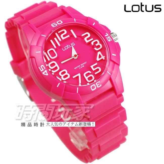 Lotus 錶 繽紛馬卡龍 彩色圓錶 女錶 防水手錶 TP2107M~05桃紅~時間 ~