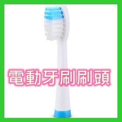 電動牙刷刷頭 杜邦刷毛/軟毛牙刷/兒童牙刷/超聲波/電動牙刷/音波牙刷更換刷頭/保健牙齒/不傷牙齦/超聲波牙刷 G11