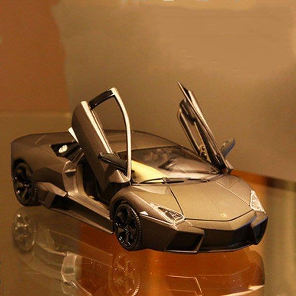 5Cgo【批發】含稅會員有優惠 83017916868 跑車模型汽車仿真模型合金跑車模汽車模型跑車收藏品擺件生日禮物超跑