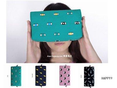 HAPPY+【V5015】日本 韓國 方塊化妝包 方形手拿包 幾何插畫 收納包 簡單生活 IKEA 雜貨 鉛筆盒 化妝袋