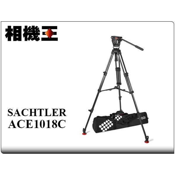 ☆相機王☆Sachtler Ace 1018C XL MS CF 沙雀油壓三腳架套組 正成公司貨【接受客訂】2