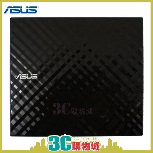 *3C購物城* ASUS 華碩SDRW-08D2S-U/B外接DVD燒錄機(波浪黑) 電腦 周邊 配件 組装
