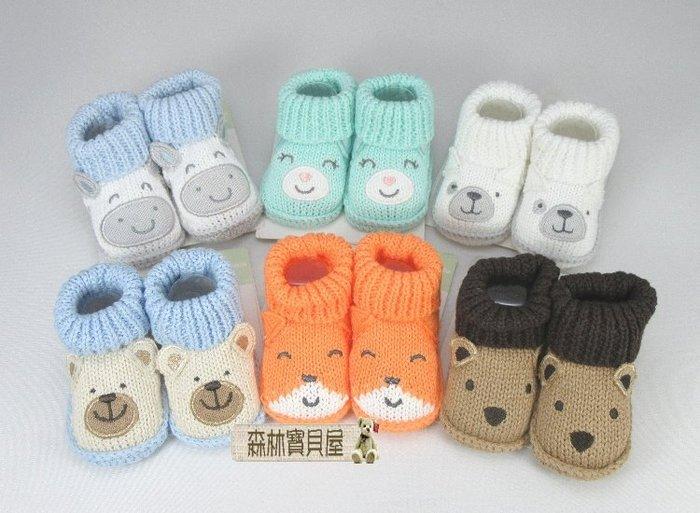 森林寶貝屋~0-6個月~手工編織寶寶毛線鞋~婴儿毛線鞋~軟底嬰兒棉鞋~幼兒小毛鞋~鉤針鞋~地板襪~學步襪~12款發售