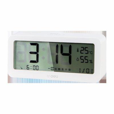 得力多功能電子鬧鐘學生用臥室床頭簡約智能溫濕度計桌面夜光靜音個性創意鬧鐘