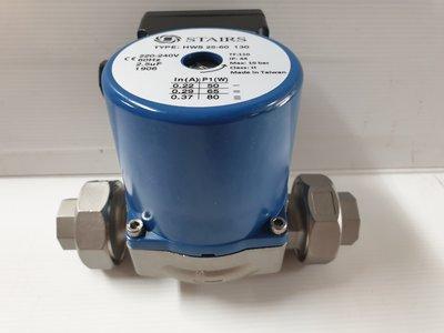 ╭☆優質五金☆╮台灣製造 STAIRS 無聲熱水循環泵浦~熱泵用馬達~白鐵不生鏽水機~迴水馬達