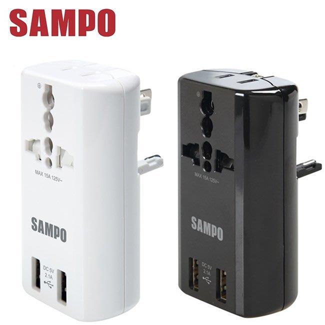 《電氣男》SAMPO聲寶 雙USB 2.1A萬國充電器轉接頭(EP-U141AU2)