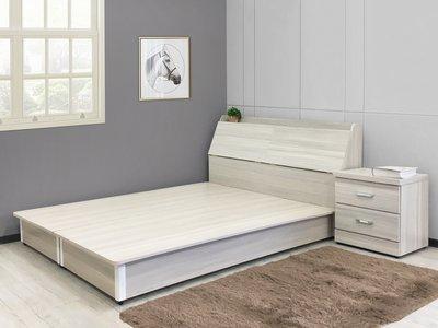 !新生活家具!《莎爾》新品 5尺床底+床頭箱+床頭櫃 家具組 床架 床台 收納箱 收納櫃 水洗白 胡桃 簡約 時尚