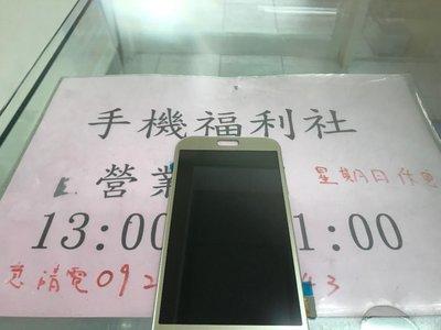 OLED版現貨批發2017版三星 Galaxy A7總成 A720液晶總成 A720F螢幕總成