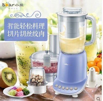 【220V電壓】多功能料理機家用智能果汁機研磨絞肉打蛋機