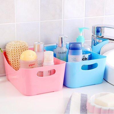 居家家桌面化妝品零食收納盒廚房塑料收納筐浴室雜物小盒子整理盒