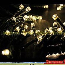 戶外防水LED太陽能燈串 22公尺/米200燈 婚慶燈/夜景裝飾/節日喜慶燈/聖誕燈串庭院造景燈舞臺氣氛燈彩燈 華麗購