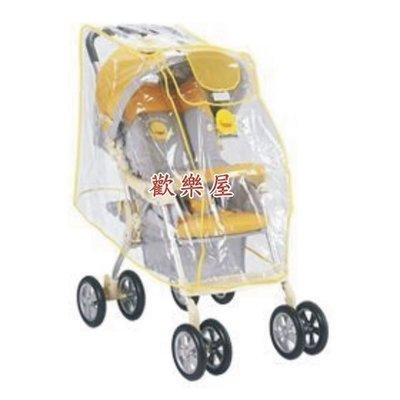 *歡樂屋*......//黃色小鴨 開窗型手推車專用雨套 ( 雨罩 )//...... 台灣製造