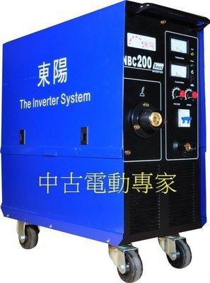 CO2 氣體保護焊機 CO2 變頻焊機 CO2 焊機 電焊機 東陽 NBC250
