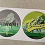 I COME FROM TAIWAN來自台灣,防水撕不破貼紙